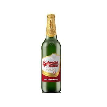 Biere - budweiser budvar 0,50l