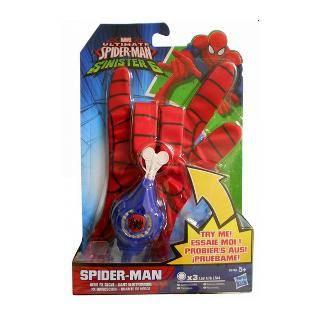 Spiderman Lanceur flechettes electronique