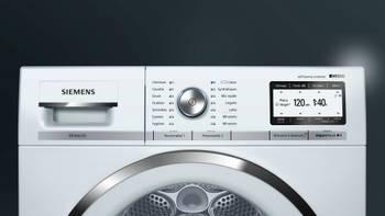 Sèche-linge pompe à chaleur avec condenseur 60cm 9kg a++ blanc - siemens - wt47y8h2ff